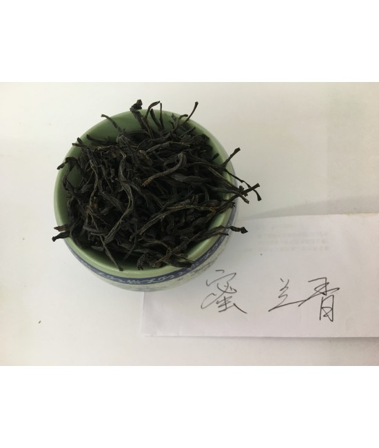 Mi Lan Xiang - Loose Leaf (Year 2017 Spring Tea)