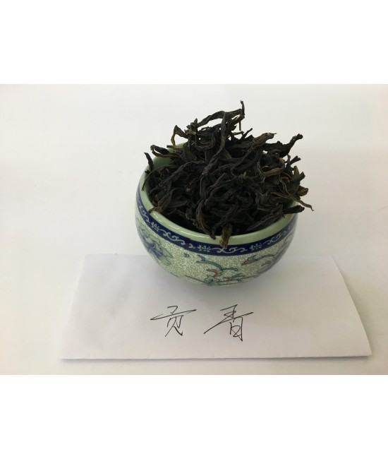 Gong Xiang - Loose Tea Leaves (2017 Spring Tea)