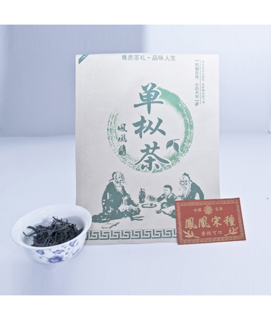 Song Zhong - Loose Leaf
