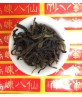 Wu Dong Ba Xian - Loose Tea Leaves (2019)