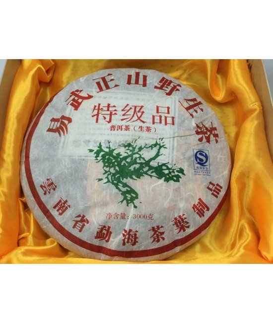 Pu Er Raw Tea Cake  (Year 2007)