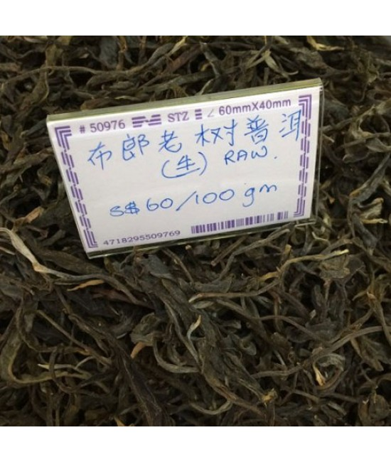 Pu-er Raw Tea Leave (Bulang - 2008)