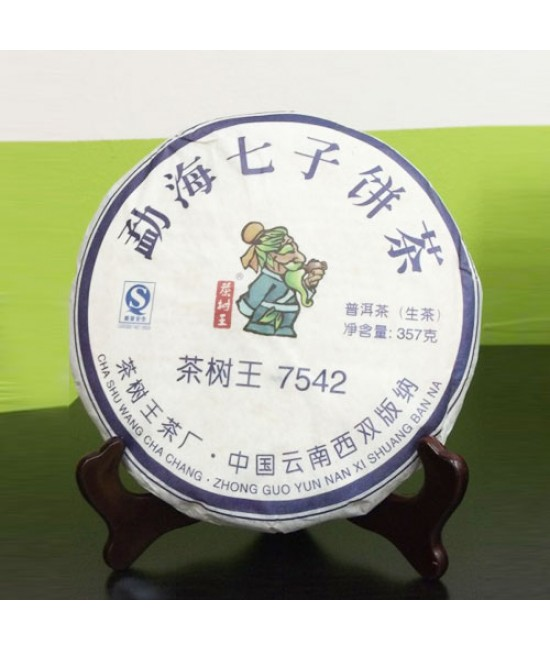 Pu-er Raw Tea Cake (7542)