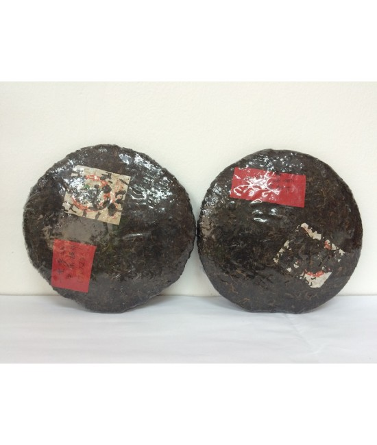 Pu-er Ripened Tea Cake (Private Collection) Year 2002