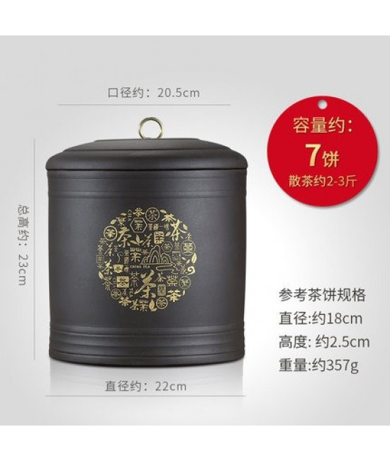 Zisha Tea Caddy - Hundreds Tea