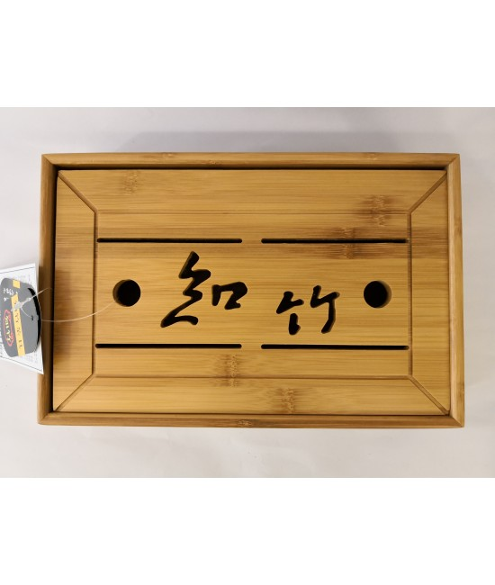 Tea Tray - Water box (Medium)
