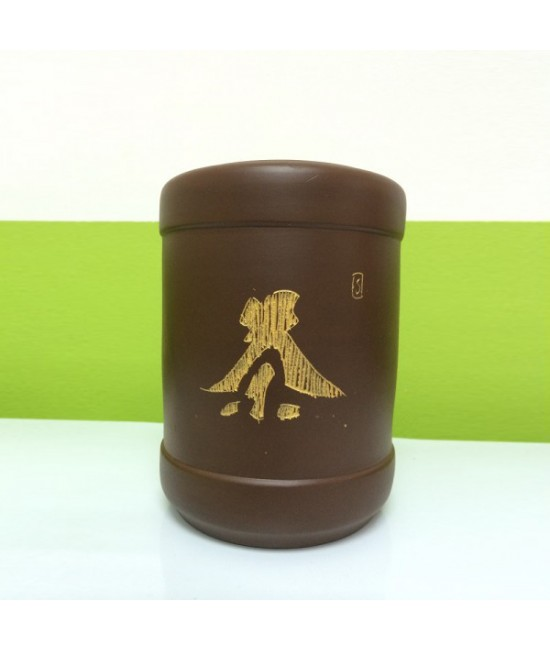 Zisha Pu-er Tea Caddy - Round (Big)