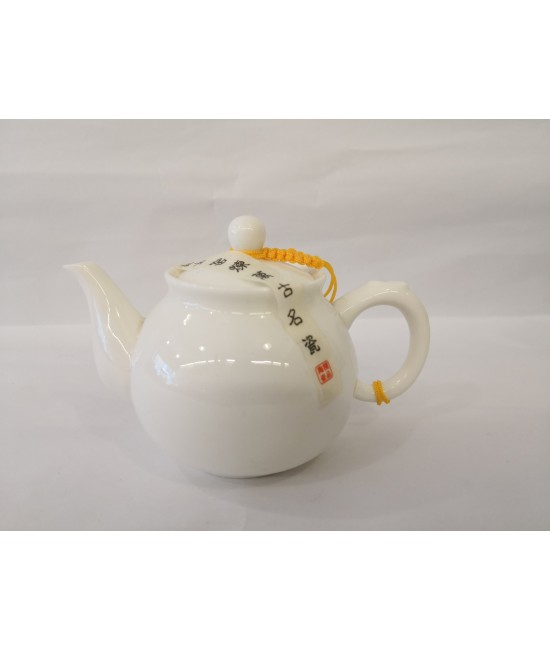 Ivory Colour Porcelain Teapot